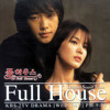 Byul - I Think [Full House OST]