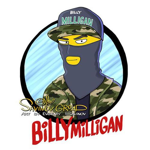 Billy Milligan - Танцы в огне
