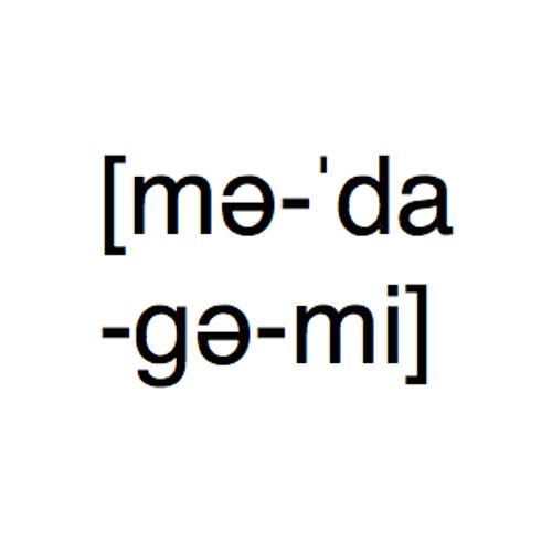 Madagame Pronunciation