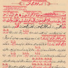 Barla Lahikası'ndan Bir Mektub; Tevafuklarla Alakalı ( Risale-i Nur ) Syf: 320 mp3