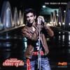 Namma Chennai - Chancey illa | Anirudh Ravichander