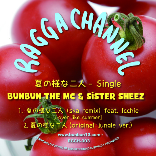 夏の様な2人 SKA Remix feat. Icchie Promo , on 20th Aug 2014 release