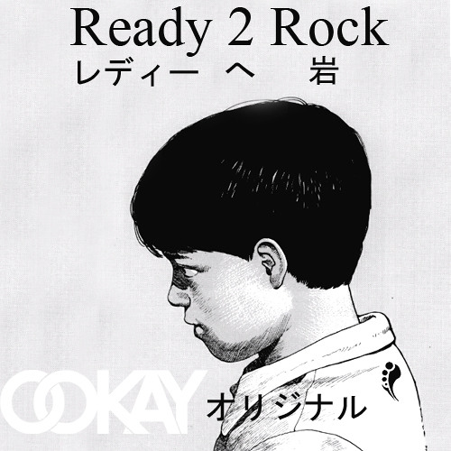 Ookay - Ready 2 Rock (Out Now via Insomniac Events)