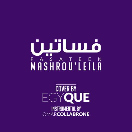 Fasateen - Mashrou' Leila (Hala Sherif Cover)