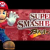 Ground Theme 2 (Super Mario Bros.) - Super Smash Bros. Brawl