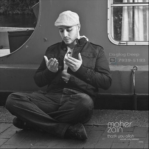 Maher Zain - Assalamu Alayka ( Arabic Version - Vocal Only )