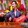 Kuch Toh Hua Hai - Prince DVD