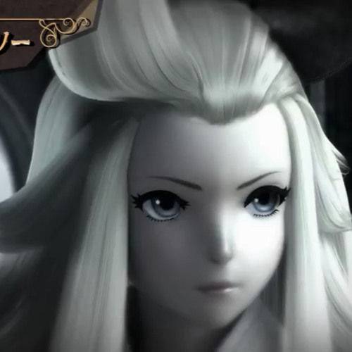 bravely default - that person's name is...