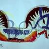 JARANAN.mp3 - Lagu Daerah - Lagu Dolanan