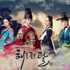 Lyn - Back In Time (The moon embracing the sun Ost)