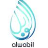 Qari Salman Saleem @ DUA 2 @ Qiyam @ Alwabil