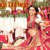Nagada_Sang_Dhol_(Ram_Leela) mix djmahesh_9704149901
