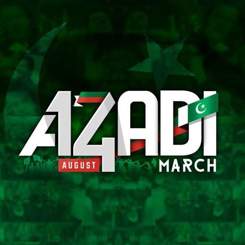 Hum Dekhain Gaay - Official #AzadiMarchPTI Song