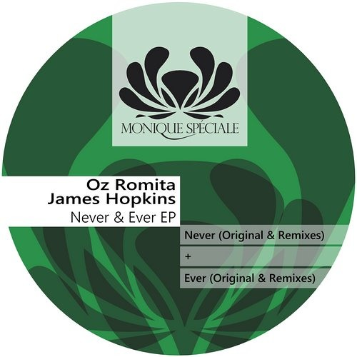 Oz Romita & James Hopkins - Never & Ever - D-Formation Remix - Edit