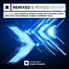 Ana Criado & Nitrous Oxide - Before I Met You (James Rigby Remix)