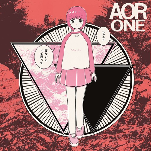 """""""Preview"""" AOR / One"""
