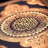 Surah Maryam | Mishary al-Afasy