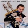 Shabechi Yerushalayim Praise Your God Jerusalem