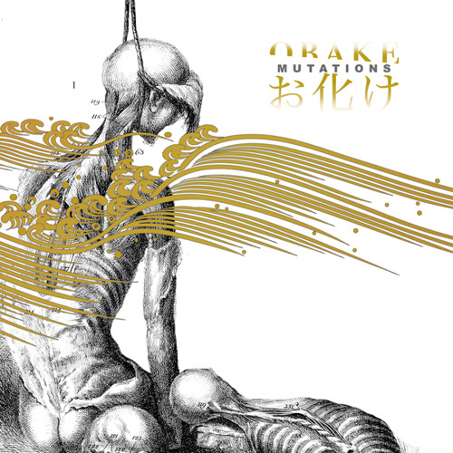Obake - Seven Rotten Globes