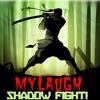Shadow fight — myLaaaugh!!!