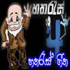 Kakiri Palena Tikiri Sinawai M S Fernando Sinhala Karaoke