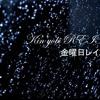 AKB48 - GIVE ME FIVE COVER KIN`YOBI REIN