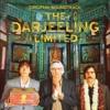 Vilayat Khan - Arrival In Benaras 'The Darjeeling Limited'