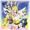 Download Sailor Star Song - Sailor Moon Stars Flute Cover Mp3