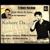 Kishore Da - Tribute Mashup