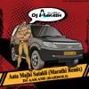 Aata Majhi Satakli (Marathi Remix) - Dj Aakash (Bardoli)