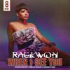 Raekwon - When I See You #tbt8