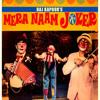 Kaate Na Kate Raina Mera Naam Joker 1970