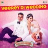 **VEEREY DI WEDDING || CLUB MIX || DJ SALVA & DJ DIVIT**