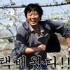 에릭남 (Eric Nam) &한별 - After School Club Logo Song (애프터스쿨클럽 로고송)