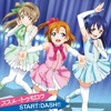 [Thai ver.] START DASH!! - Love Live! School Idol Project