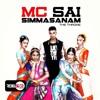 MC SAI Feat. Little Empire - Ancient Aliens