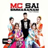 MC SAI Feat. Adhi HipHop Tamizha - Raja Raja Cholan