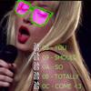 Black Sheep (Metric ft. Brie Larson COVER on FAMITRACKER)