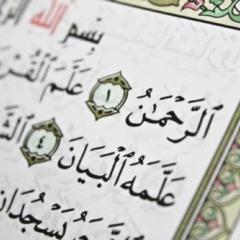 55 ALRAHMAN - سورة الرحمن كامله -  محمد محمود الطبلاوي