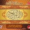 01 SURAH FATIHA - Sheikh Mishary bin Rashid Alafasy