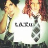 Tatu ALL THE THINGS SHE SAID (A.Turk Never Enough Mix)