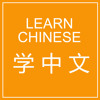Chinese Word in the News 001 Earthquake 08082014