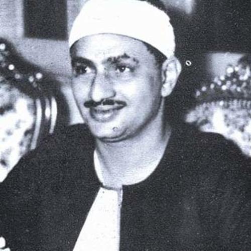 محمد صديق المنشاوي - المصحف مجود