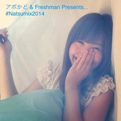 アボかど & Freshman Presents... #Natsumix2014