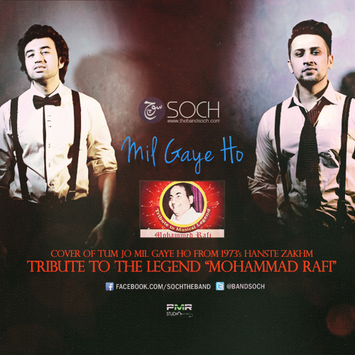 Soch - Mil Gaye Ho | Tribute to Mohammad Rafi | Unplugged Cover (2014)