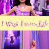 Barbie - I Wish I Had Her Life ~ Both Voices Fandub
