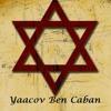 Shema Ysrael Hebrew English translation performed by Yaacov Ben Caban