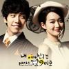 Lee Seung Gi -