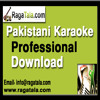 Chand meri zameen - Pakistani Karaoke Track - National Song