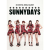 Sunny Days 'Half Of The World Are Men' cover